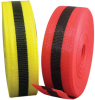 Berry Plastics Woven Barricade Tape -- 775