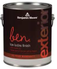 Exterior Paint,Low Lustre,1 gal,Sugarplu -- 35K222