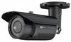 600TVL WideLux Night Vision Vari-focal Bullet Camera -- EL1000