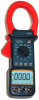 Clamp-On Meter -- Sterling 2606