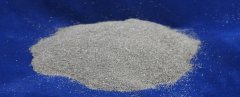 High grade zinc via Belmont Metals, Inc.