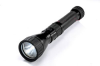 HID Xenon-25-FREE-DC&RED 25 Watt HID Flashlight (AEX-25) - 1500 lumens - FREE DC Charger & RED Lens -- ASX-25-FREE-DC&RED