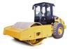 CS76 XT Vibratory Soil Compactor -- CS76 XT Vibratory Soil Compactor