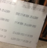 Stainless Steel Sheet & Coil AMS 5528 -- 17-7PH - Image