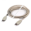 USB Cables -- AE1456-ND -Image