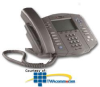Polycom SoundPoint IP 300 MGCP 2-line IP Desktop Phone -- 2200-11340-001