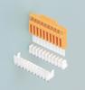 Board to Board Connectors -- 2.5FJ-N connector - Image