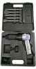 Rockford Short Barrel Air Hammer Kit -- Model R3435K-1
