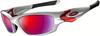 Oakley Straight Jacket Sunglasses with White Chrome Frame -- OK-04-329