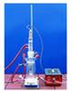 UV Immersion Lamp Reactor -- 4AJ-9879830