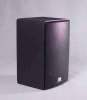 Patio Blaster - 700 Series Commercial Speaker -- 701i