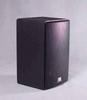 Patio Blaster - 700 Series Commercial Speaker -- 701i