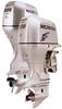 Honda Marine - Large Motor Series -- LARGE MOTOR SERIES