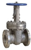 Gate Valves -- Class -150,300, 900, 2500, 4500 available - Image