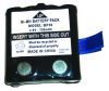 NiMH Battery Pack For Most FRS/GMRS Models. -- BP38