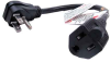 1ft 16 AWG Outlet Saver Power Extension Cord (NEMA 5-15R to NEMA 5-15P) Wall Side Right Angle -- P7PE-SR-01 - Image
