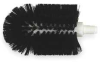 Floor Drain Brush -- 2KE97