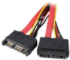 StarTech.com - Serial ATA extension cable - 16 pin Micro SAT -- MCSATA12EXT