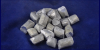 Cadmium Pellets for Vacuum Deposition -- 3008A