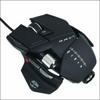 Saitek Cyborg R.A.T. 5 Gaming Mouse -- 81225