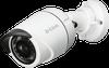 Vigilance HD Outdoor Mini Bullet Network Camera -- DCS-4701E