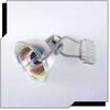 Metal Halide -- 5000834