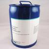 Dow Corning X3-6211 Silicone Encapsulant Clear 3.6 kg Pail -- X3-6211 ENCAPSUL 3.6KG