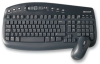 KEYBOARD, OPTICAL, MICROSOFT -- 24M0860
