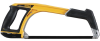 5 in1 Multifunction Hacksaw -- DWHT20547