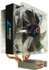 Desktop CPU Coolers -- EVO-11 - Image
