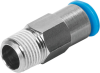 Push-in fitting, self-sealing -- QSK-3/8-10 -Image