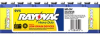 Heavy Duty Shrink-Wrapped 9V-6 Pack (12 packs/case) -- HD-9VD