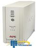 APC Back-UPS 900VA -- BR900