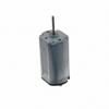 Motors - AC, DC -- P14354-ND