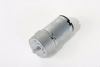 DC Gear Motor -- 1.61.046.325-Image