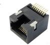 Interconnect Input/Output Connectors -- RJ45 Jacks - Image