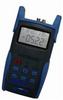 Handheld Adjustable Light Source -- C0220003