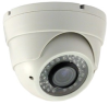 Indoor Infrared Dome Camera Sony SCD707