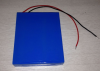 12V 20Ah LiFePO4 Battery - Image