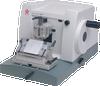 Accu-Cut® SRM™ 200 Rotary Microtome