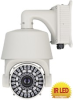 High Speed Dome Camera Sony ExView SCPEX60W-1010