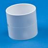 White PVC Coupling -- 31007