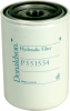 """5.35"""" Long 25 Micron Water Absorbing Filter Element -- 8038688"""