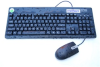 UNOTRON KBM60011 S6000K Full-size Keyboard and M11 Mouse Set -- KBM60011