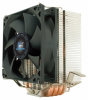 Kingwin XT-964 CPU Cooler -- 14192