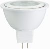 Uphoria 2 LED Lamp MR16 Series -- 1003921