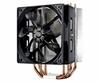 Cooler Master RR-212E-20PK-R1 Hyper 212 EVO Universal CPU Co -- RR-212E-20PK-R1