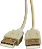 USB Cables -- 380-1423-ND -Image