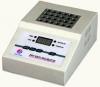 Dry Bath Incubator - Image