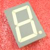XDxx57x Series Single Digit Numeric Display